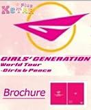 少女時代 2013 WORLD TOUR 【 GIRLS&PEACE 】 ソウルコンサート会場グッズ OFFICIAL GOODS BROCHURE ( ブロッシャー ) 【数量限定品】