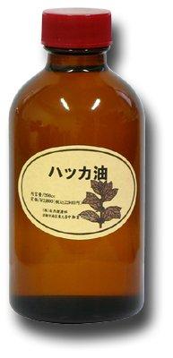 ハッカ油200cc 薄荷 はっか 精油 100% 日本薬局方基準品