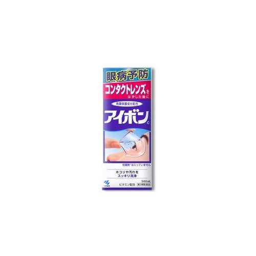 【第3類医薬品】アイボン 500mL