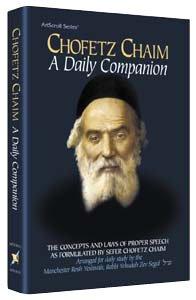 Chofetz Chaim: A Daily Companion