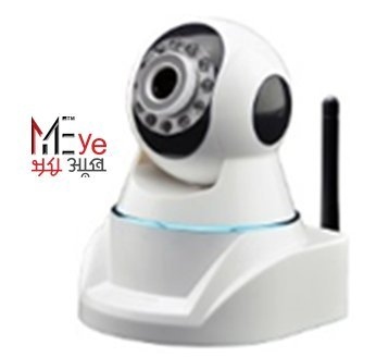 Edaxis-MyEye-370-Indoor-PTZ-P2P-IP-HD-Camera