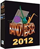 Band-in-a-Box Pro 2012 MAC