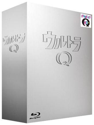 『総天然色ウルトラQ』Blu-ray BOX I