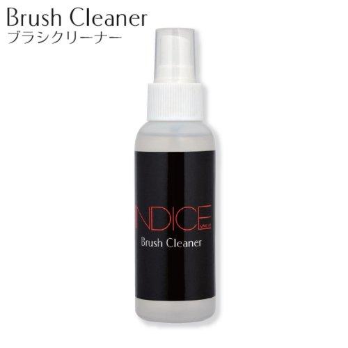 Indice Tokyo ブラシクリーナーBrush Cleaner