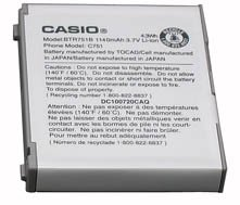 OEM Verizon Casio G'zone Ravine C751 Sandard Battery