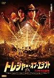 トレジャー・オブ・エジプト ファラオの秘宝 [DVD]