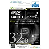 グリーンハウス microSDHCカード(アダプタ付属) 32GB UHS-I Class10 GH-SDMRHC32GU