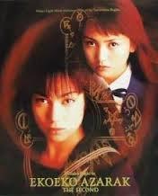 エコエコアザラク THE SECOND DVD
