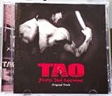 Tao Japanese Drum Entertainment - Original Track
