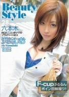 Beauty Style 28 浜崎りお