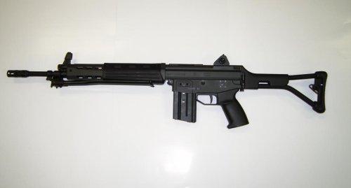 No86 89式小銃〈折曲銃床式〉 (18歳以上スタンダード電動ガン)