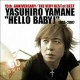 """""""HELLO BABY"""" 1993-2007"""