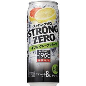 サントリーチューハイ -196℃ ストロングゼロ《ダブルグレープフルーツ》 500ml×24缶(1ケース)