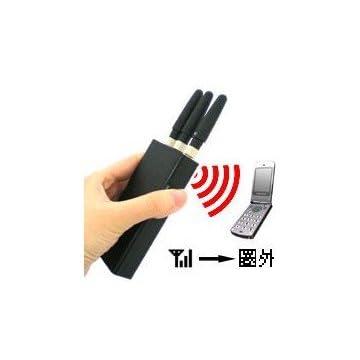 携帯電話、スマートフォンの周波数をガッチリ妨害!・コンパクトでスリムな持ち運び型!携帯ジャマー◇CJ10