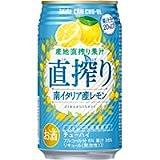 宝 缶チューハイ 直搾りレモン 350ml × 24缶