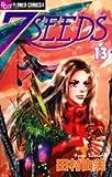7SEEDS 13 (フラワーコミックス)