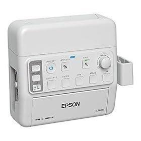セイコーエプソン ビジネスプロジェクター用 インターフェースボックス ELPCB02