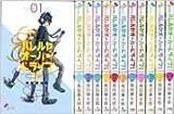 ハレルヤオーバードライブ! コミック 1-15巻セット (ゲッサン少年サンデーコミックス)