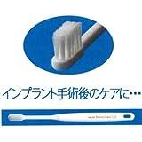 ライオン インプラント 専用 歯ブラシ DENT . EX ImplantCare-US [ヘルスケア&ケア用品]