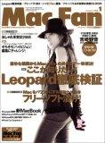 Mac Fan (マックファン) 2008年 01月号 [雑誌]