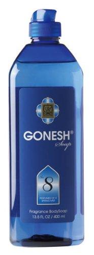 GONESH フレグランス・ボディソープ BODY SOAP 身体用洗浄剤 No,8