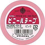 ヤマトビニールテープ巾19m/m×長10m【ピンク】 NO200-193
