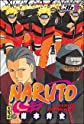 Naruto, T36 (In French)