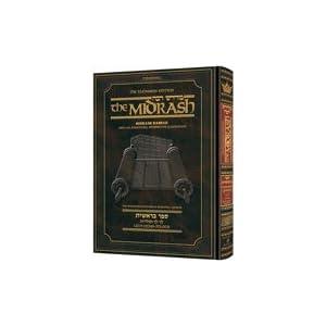 Amazon.com: Kleinman Edition : The Midrash Rabbah : Bereishis Vol ...