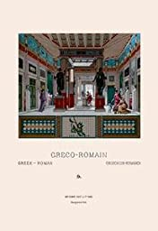 Paper poster printed on 20 x 30 stock. Greco-Roman Architecture