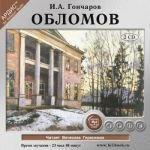 Oblomov. (audiokniga Mp3, 2 CD)
