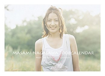 卓上 長澤まさみ 2008年カレンダー