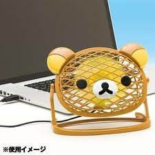 San-X Rilakkuma Relax Bear Desktop Usb Fan