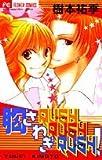 胸さわぎRUSH RUSH RUSH / 樹本 祐季 のシリーズ情報を見る