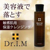 Dr.I.M 150g