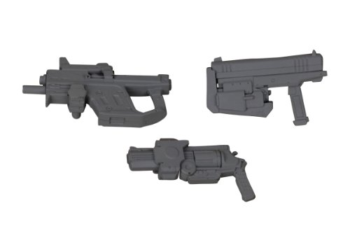 M.S.G Modeling Support Goods Weapon Unit MW24 Handgun (NONScale Plastic Kit ) - 1