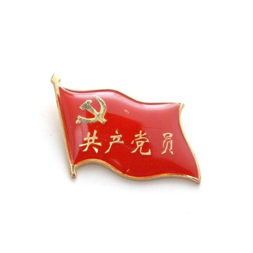 中国共産党 ミニバッジ (旗型(2.5cm)フック・共産党員)