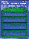 オプションシステム シリーズ Hアイズ 3 グリーン