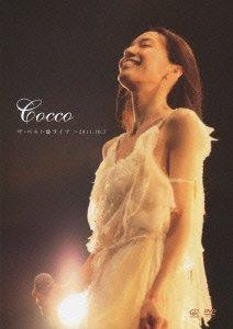 ザ・ベスト盤ライブ ~2011.10.7 [DVD]