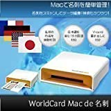 WorldCard Mac de 名刺 PPT-US-000001 ランキングお取り寄せ