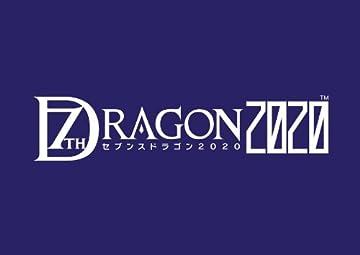 セブンスドラゴン2020 特典 「ドラゴンクロニクル2020」-16Pブックレット付特製サントラCD-付き (2011年10月発売予定)