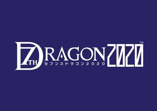 """セブンスドラゴン2020 (限定版:政府特殊機関""""ムラクモ""""限定装飾一式 同梱) 特典 「ドラゴンクロニクル2020」付き"""