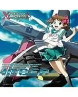 アイドルマスター XENOGLOSSIA オリジナルサウンドトラック vol.1