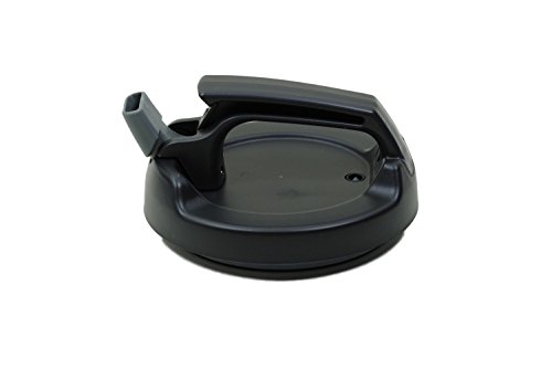 bubba 72 oz sport jug replacement lid (Bubba Lid compare prices)