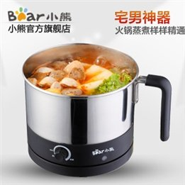 Bear / Winnie The Drg-C101 Multifunction Electric Pan Electric Skillet Mini Electric Cup Cooking Pot Rice Cookers