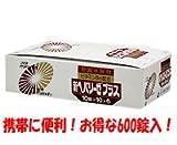 ゼリア新薬 新ヘパリーゼプラス 600錠(100錠×6袋)[第3類医薬品]