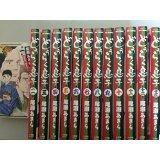 どうらく息子 コミック 1-13巻セット (ビッグコミックス)