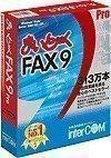 まいとーく FAX 9 Pro 5ユーザーパック
