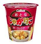 カルビー お・と・な じゃがりこ ガーリックチーズ 1ケース(12入)