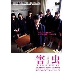 �Q�� �X�y�V�����E�G�f�B�V���� [DVD]