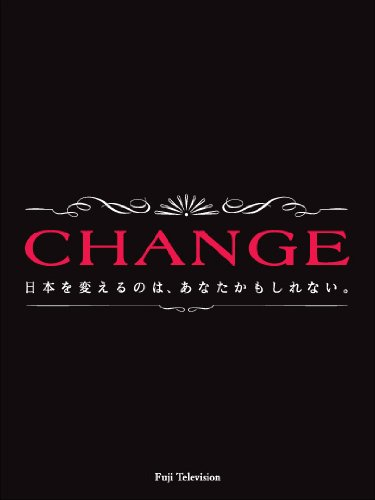 CHANGE DVD-BOX